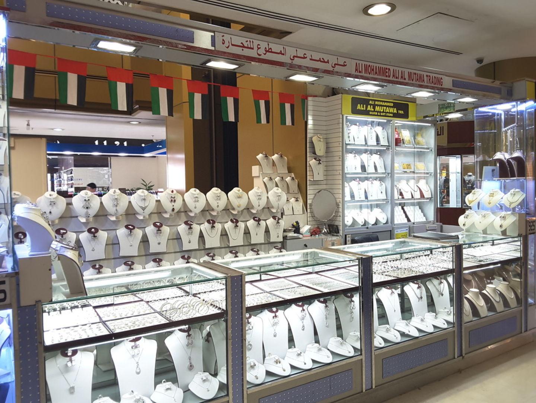 HiDubai-business-ali-mohammed-ali-al-mutawa-trading-shopping-jewellery-precious-stones-al-daghaya-dubai-2