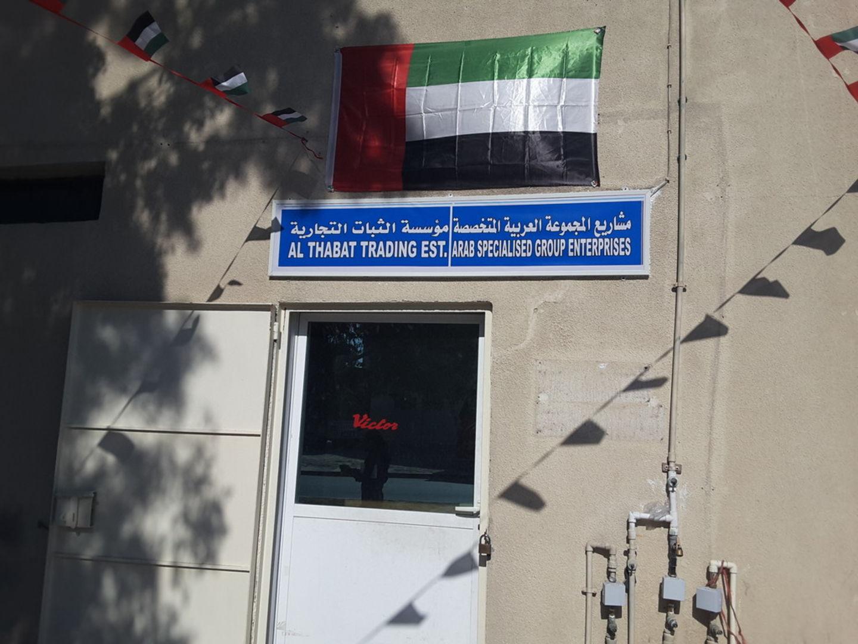 HiDubai-business-arab-specialised-group-enterprises-b2b-services-distributors-wholesalers-al-qusais-industrial-2-dubai-2