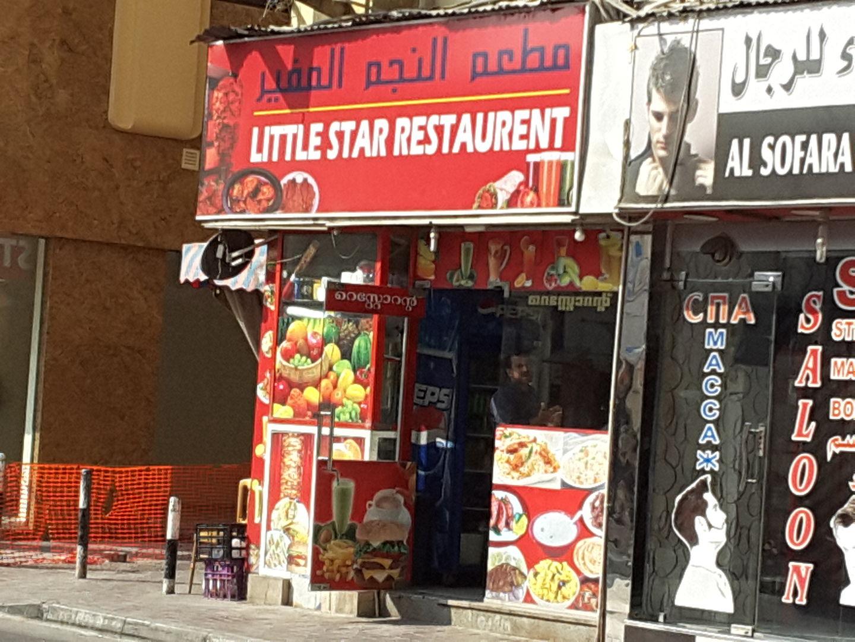 HiDubai-business-little-star-reasturant-food-beverage-restaurants-bars-naif-dubai-2