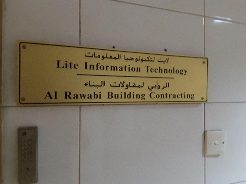 HiDubai-business-al-rawabi-building-contracting-construction-heavy-industries-construction-renovation-hor-al-anz-east-dubai-2