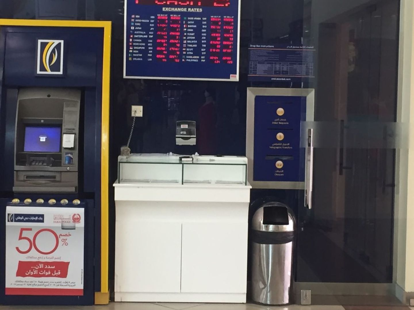 HiDubai-business-emirates-nbd-atm-finance-legal-banks-atms-international-city-warsan-1-dubai-5