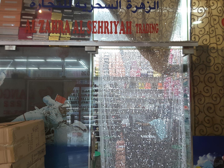 HiDubai-business-al-zahra-al-sehriyah-trading-b2b-services-distributors-wholesalers-baniyas-square-dubai-2