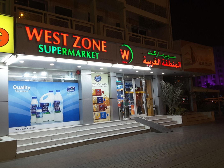 HiDubai-business-nwz-west-zone-supermarket-shopping-supermarkets-hypermarkets-grocery-stores-al-satwa-dubai-2