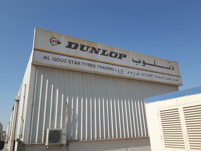 HiDubai-business-al-qouz-star-tyres-trading-b2b-services-distributors-wholesalers-dubai-investment-park-1-dubai-2
