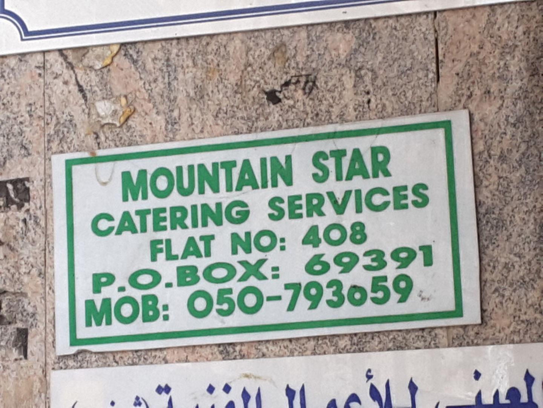 HiDubai-business-mountain-star-catering-services-food-beverage-catering-services-al-murar-dubai-2