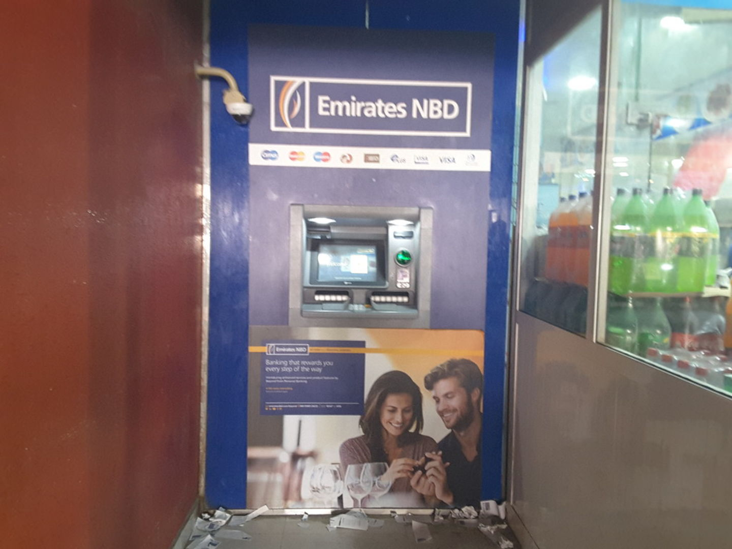 HiDubai-business-emirates-nbd-atm-finance-legal-banks-atms-dubai-investment-park-2-dubai-2