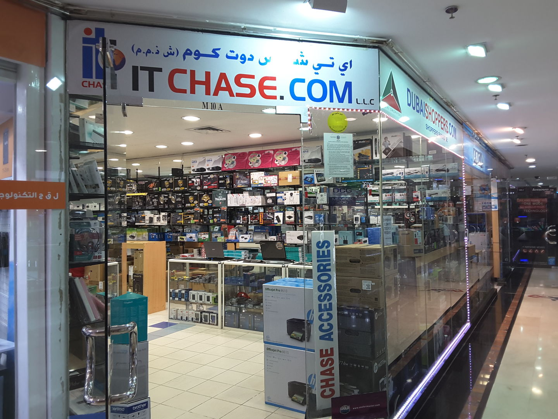 HiDubai-business-trade-connections-shopping-consumer-electronics-mankhool-dubai-5