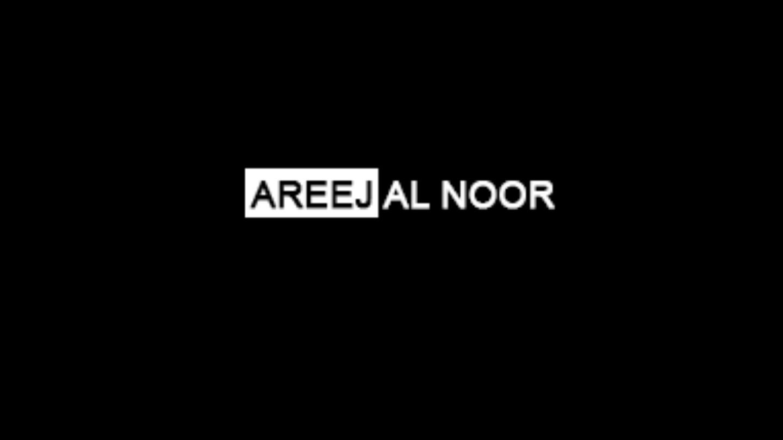 HiDubai-business-areej-al-noor-trading-b2b-services-distributors-wholesalers-business-bay-dubai