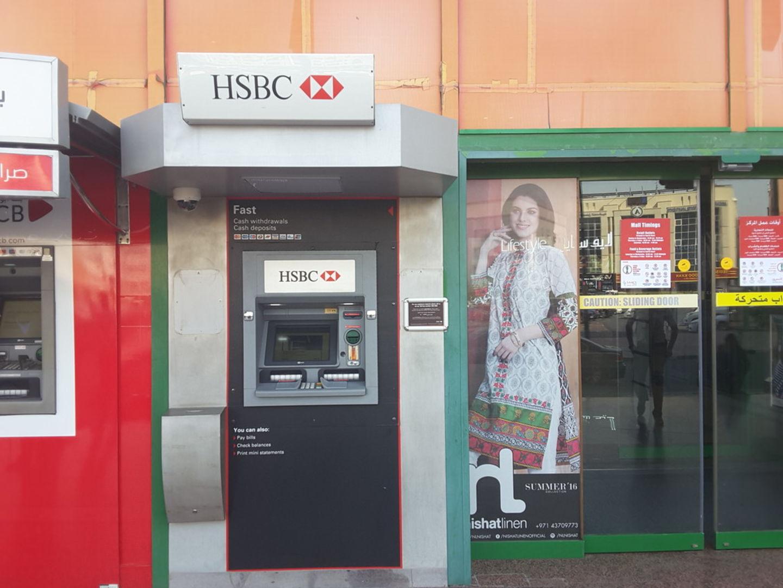 HiDubai-business-hsbc-atm-finance-legal-banks-atms-oud-metha-dubai-2
