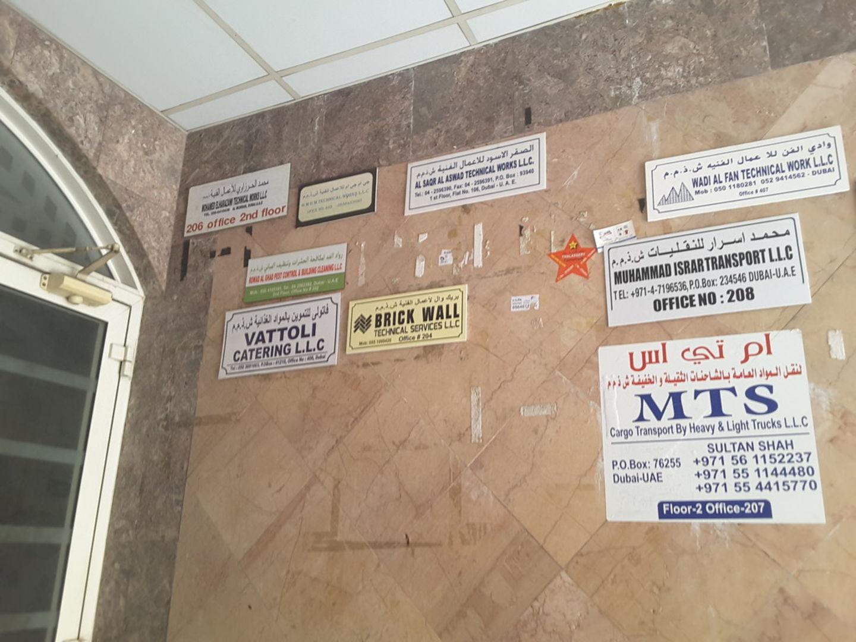 HiDubai-business-g-m-g-m-technical-works-home-hardware-fittings-al-murar-dubai-2