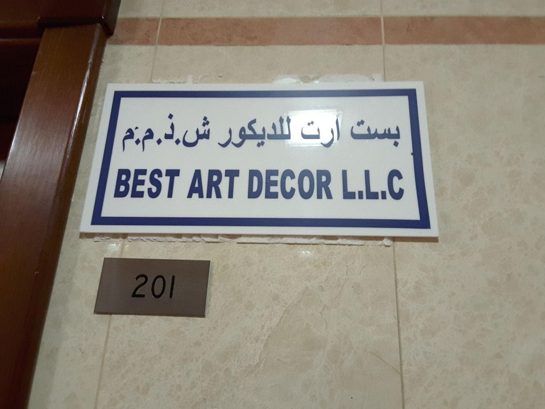 HiDubai-business-best-art-decor-home-furniture-decor-al-qusais-industrial-3-dubai-2
