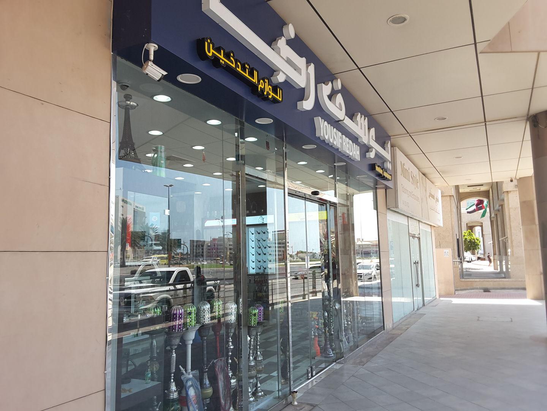 HiDubai-business-yousif-redah-smoking-equipment-shopping-smoking-centers-al-hudaiba-dubai-4