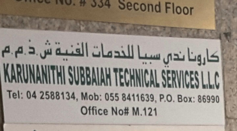 HiDubai-business-karunanithi-subbaiah-technical-services-home-handyman-maintenance-services-naif-dubai-2