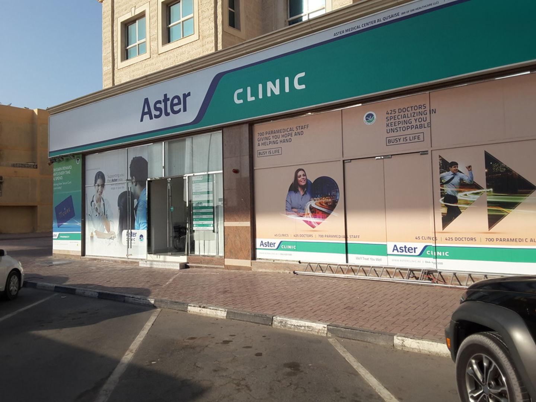 HiDubai-business-aster-clinic-beauty-wellness-health-hospitals-clinics-al-qusais-1-dubai-2