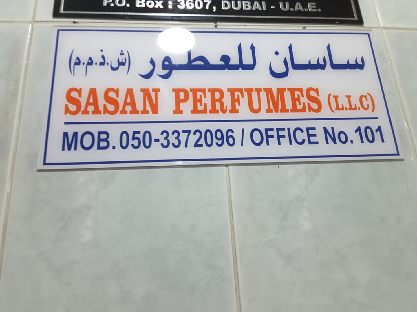 HiDubai-business-sasan-perfumes-b2b-services-distributors-wholesalers-naif-dubai-2