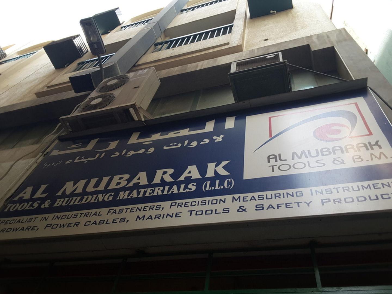 HiDubai-business-al-mubarak-tools-building-materials-home-hardware-fittings-naif-dubai-2
