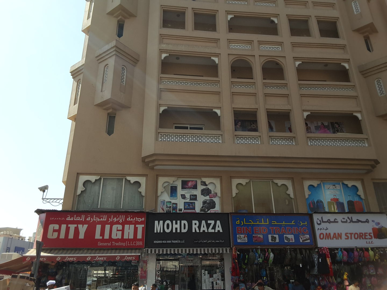 HiDubai-business-mohd-raza-mohammed-reda-anaki-trading-b2b-services-distributors-wholesalers-al-sabkha-dubai-2