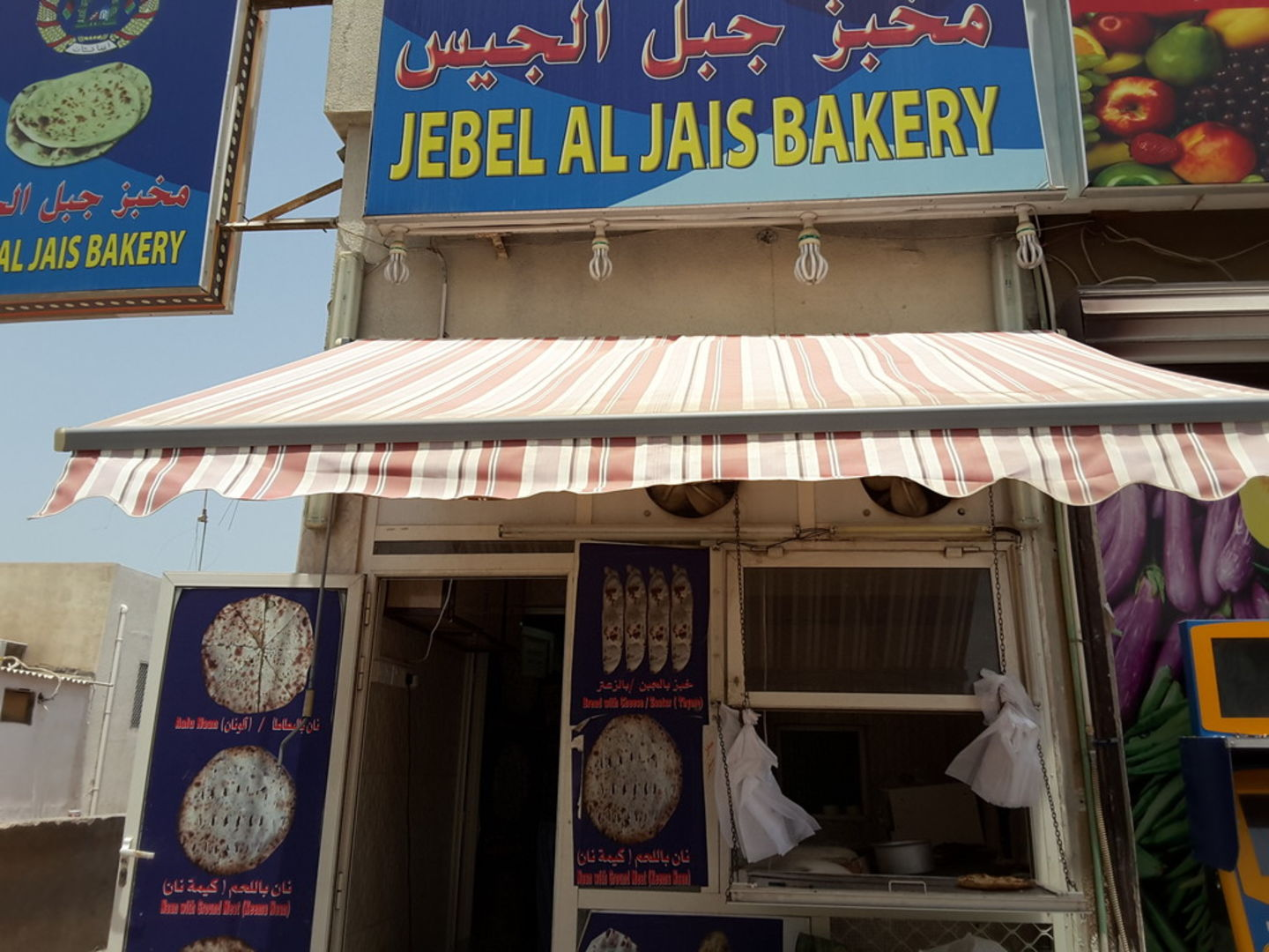 HiDubai-business-jebel-al-jais-bakery-food-beverage-bakeries-desserts-sweets-al-wasl-dubai-2