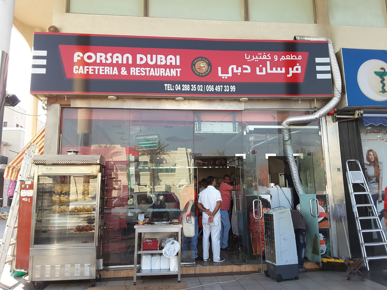HiDubai-business-forsan-dubai-cafeteria-and-restaurant-food-beverage-cafeterias-mirdif-dubai-2