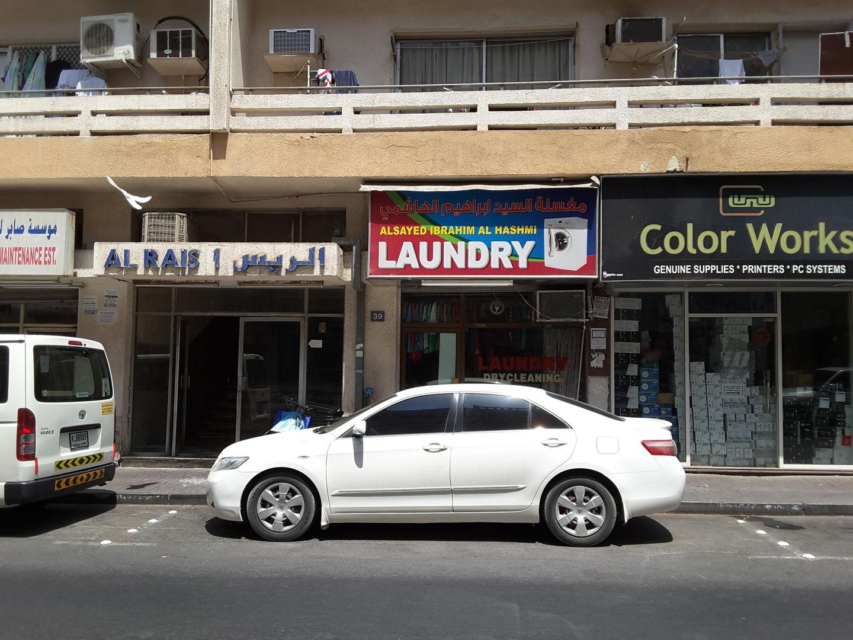 HiDubai-business-alsayed-ibrahim-al-hashimi-laundry-home-laundry-al-raffa-al-raffa-dubai-2