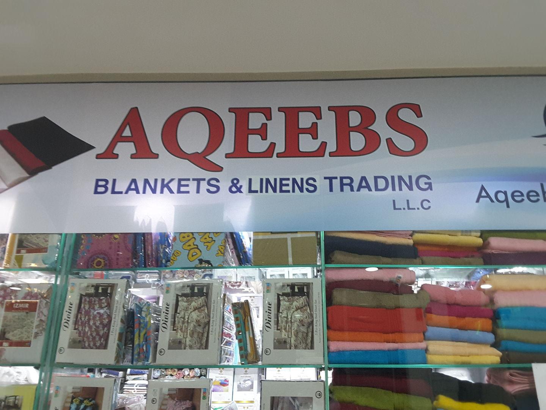HiDubai-business-aqeebs-blankets-linens-trading-b2b-services-distributors-wholesalers-al-karama-dubai-2