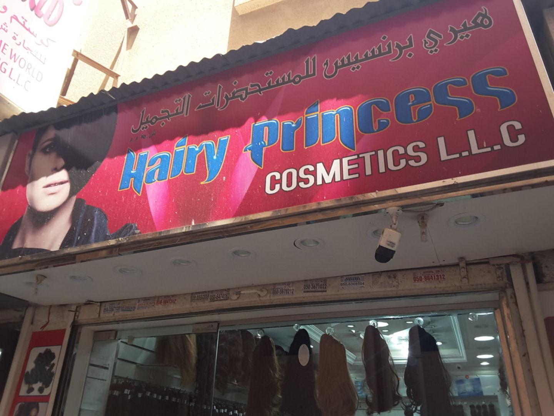 HiDubai-business-hairy-princess-cosmetics-shopping-fashion-accessories-al-daghaya-dubai