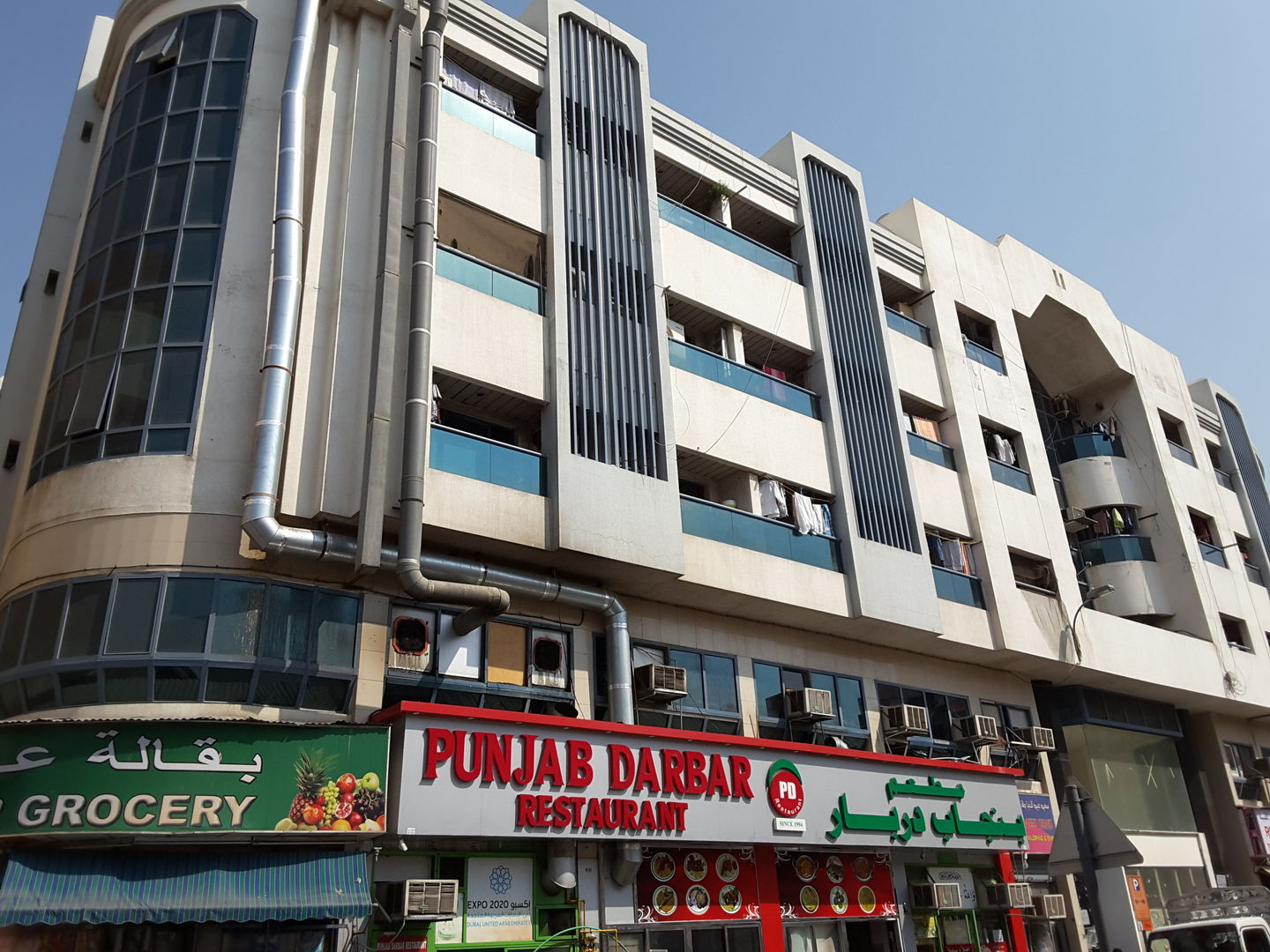 HiDubai-business-punjab-darbar-restaurant-food-beverage-restaurants-bars-ayal-nasir-dubai-2