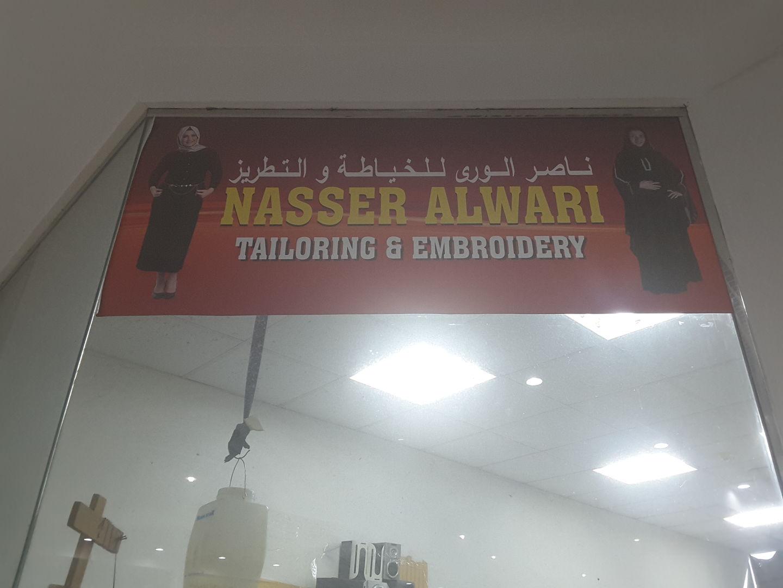 HiDubai-business-nasser-alwari-tailoring-embroidery-home-tailoring-naif-dubai-2
