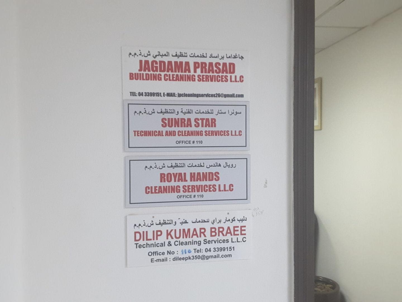 HiDubai-business-komal-aftab-technical-cleaning-services-home-handyman-maintenance-services-hor-al-anz-east-dubai-2