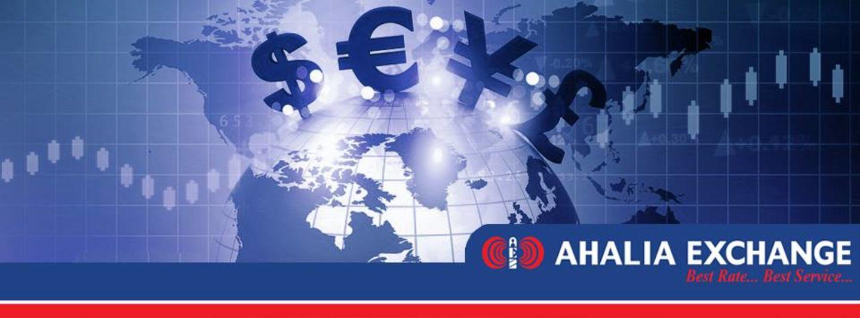 HiDubai-business-al-ahalia-money-exchange-bureau-finance-legal-money-exchange-al-quoz-industrial-2-dubai-2