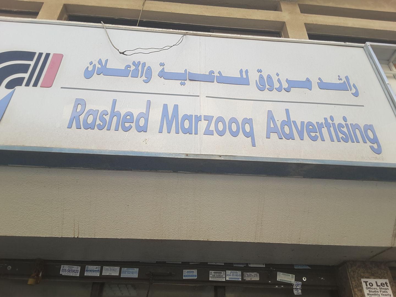 HiDubai-business-rashed-marzooq-advertising-b2b-services-printing-typing-services-naif-dubai-2