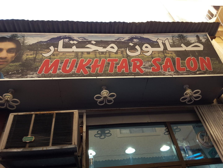 HiDubai-business-mukhtar-salon-beauty-wellness-health-beauty-salons-naif-dubai-5
