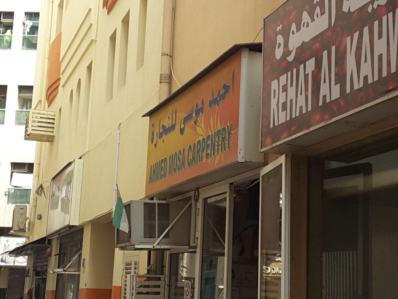 HiDubai-business-ahmed-mosa-carpentry-home-handyman-maintenance-services-al-murar-dubai-2
