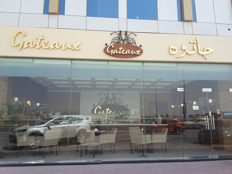 Walif-business-gateaux-dessert-parlor