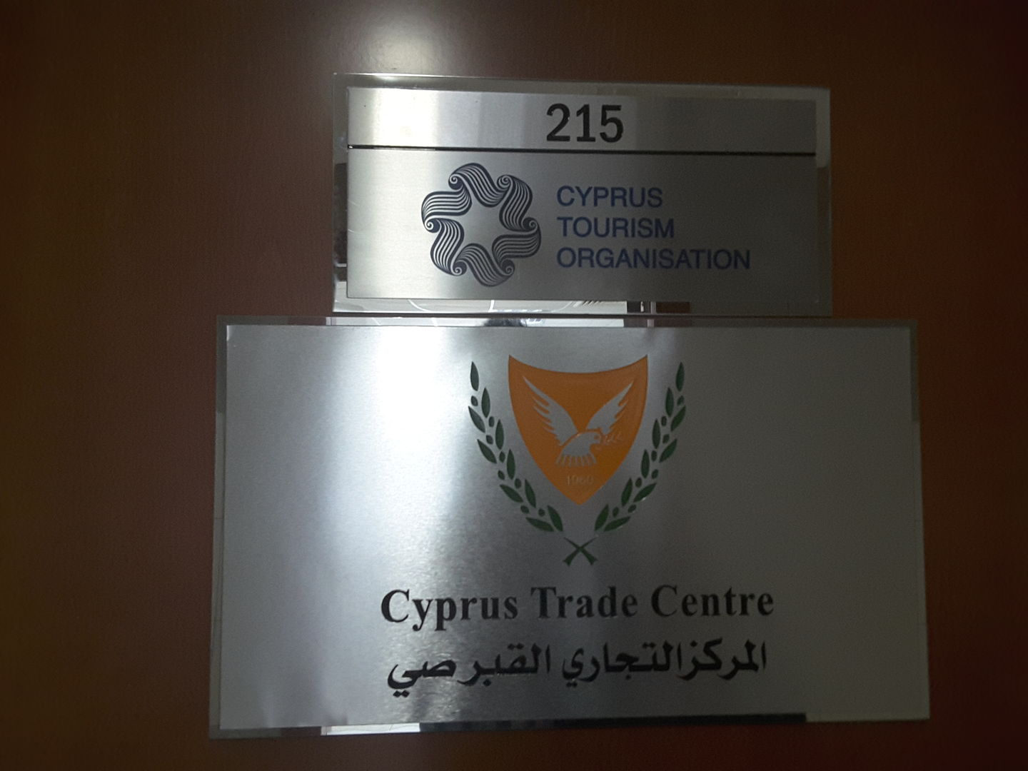 HiDubai-business-cyprus-trade-centre-government-public-services-government-offices-al-karama-dubai-2