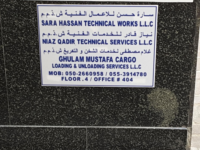 HiDubai-business-sara-hassan-technical-works-home-handyman-maintenance-services-al-ras-dubai-2