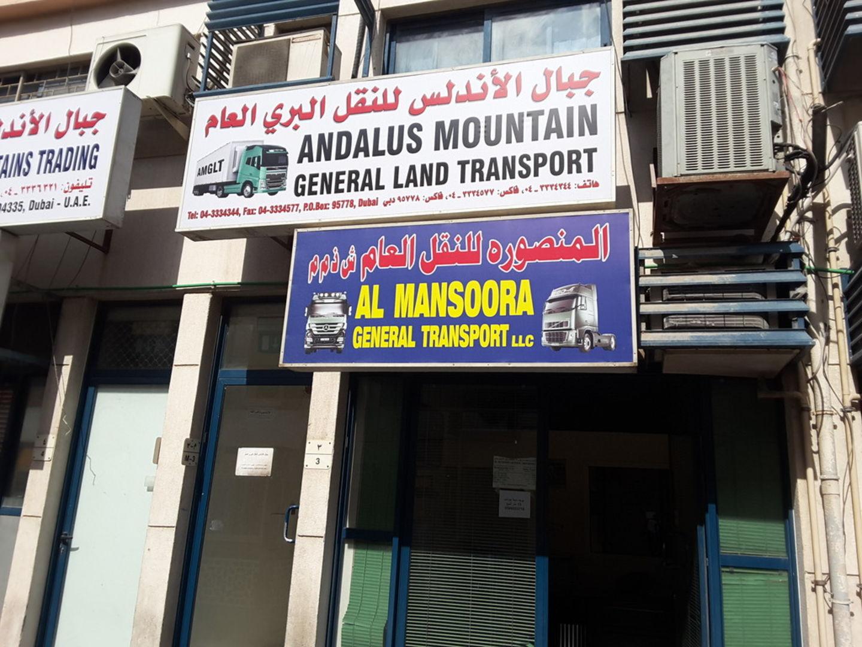 HiDubai-business-andalus-mountain-general-land-transport-shipping-logistics-road-cargo-services-ras-al-khor-industrial-3-dubai-2