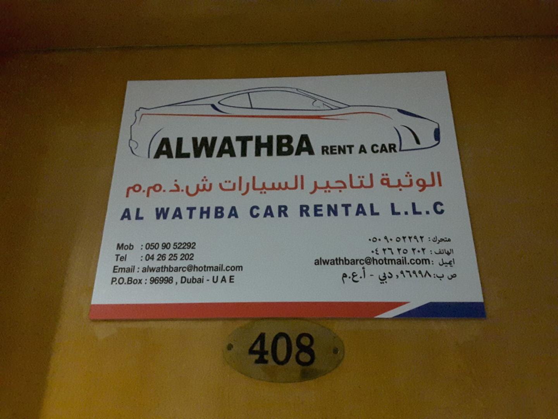 al wathba car rental car rental services in al qusais 2. Black Bedroom Furniture Sets. Home Design Ideas