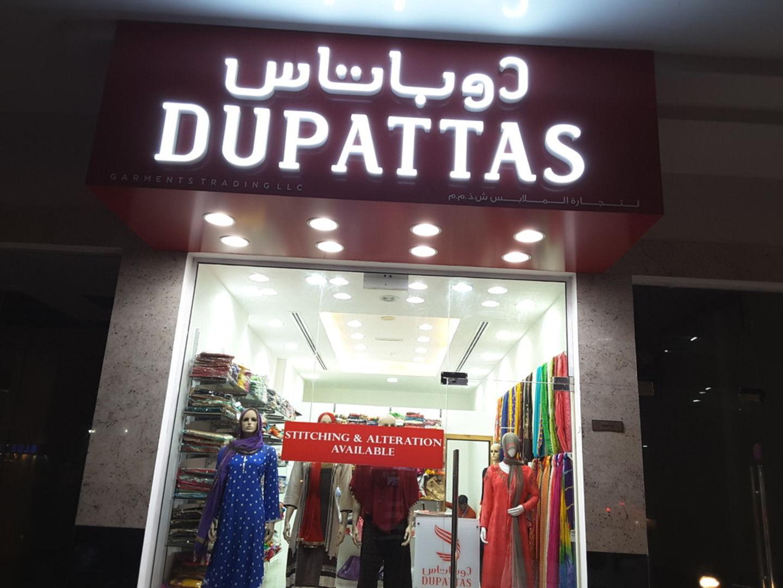 HiDubai-business-dupattas-garments-trading-b2b-services-distributors-wholesalers-al-nahda-1-dubai-2