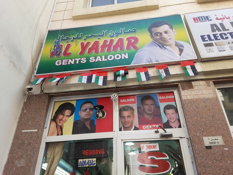 HiDubai-business-al-yahar-gents-saloon-beauty-wellness-health-beauty-salons-naif-dubai-2
