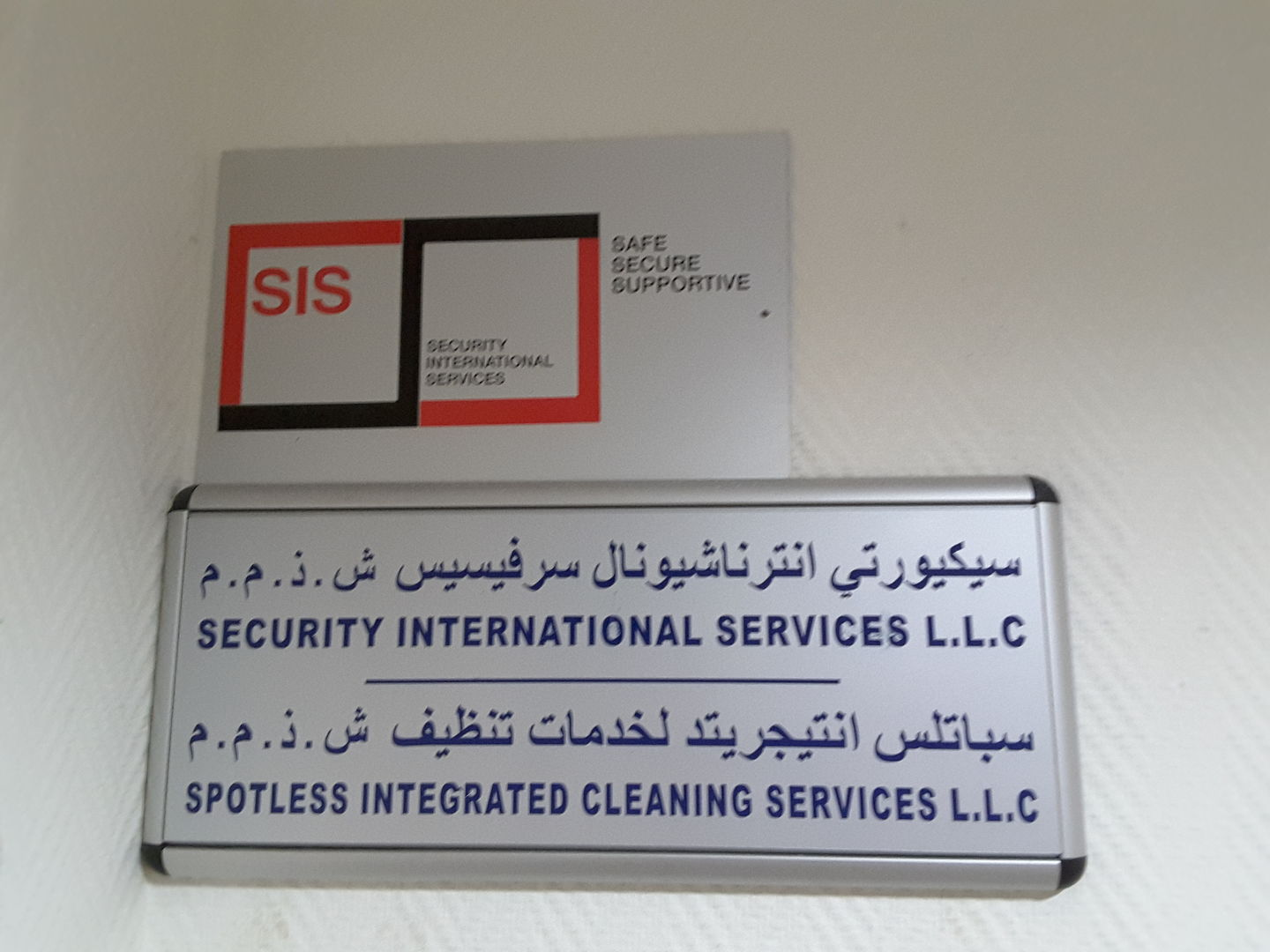 HiDubai-business-security-international-services-home-safety-security-hor-al-anz-east-dubai-2