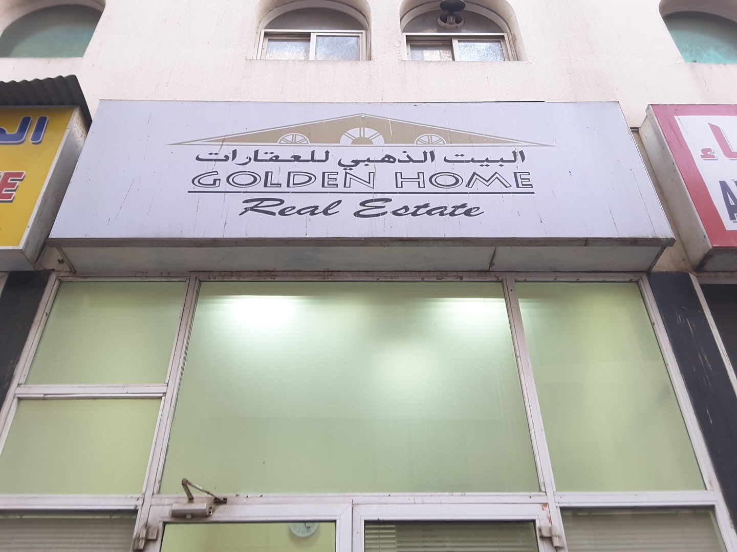 HiDubai-business-golden-home-real-estate-housing-real-estate-real-estate-agencies-al-fahidi-al-souq-al-kabeer-dubai-2