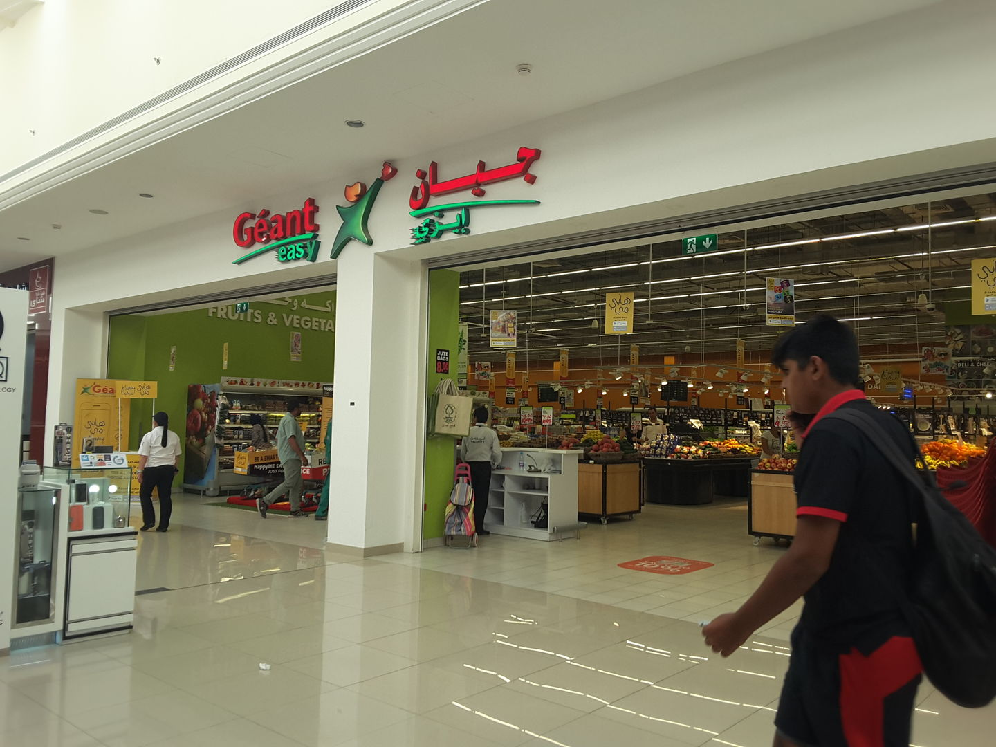 HiDubai-business-geant-food-beverage-supermarkets-hypermarkets-grocery-stores-discovery-gardens-jebel-ali-1-dubai-2