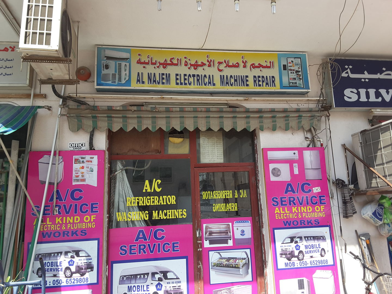 HiDubai-business-al-najem-electrical-machine-repaire-home-handyman-maintenance-services-al-satwa-dubai-2