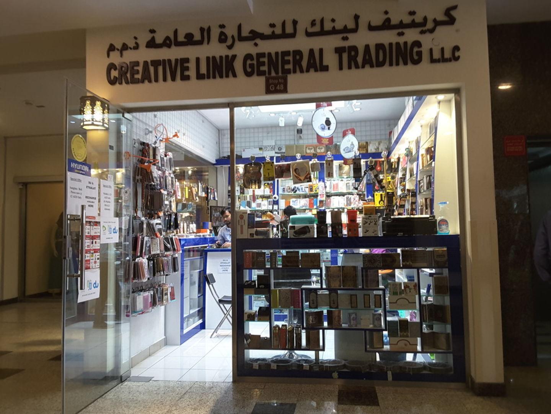 HiDubai-business-creative-link-general-trading-shopping-consumer-electronics-meena-bazar-al-souq-al-kabeer-dubai-2