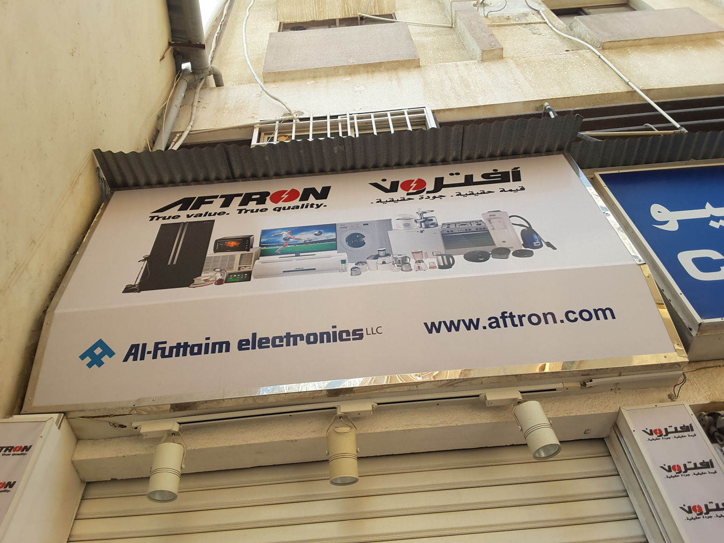 HiDubai-business-al-futtaim-electronics-b2b-services-distributors-wholesalers-al-buteen-dubai-2