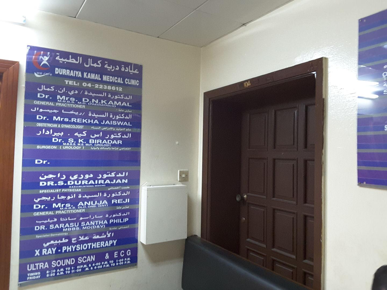HiDubai-business-durraiya-kamal-medical-clinic-beauty-wellness-health-hospitals-clinics-baniyas-square-dubai-2