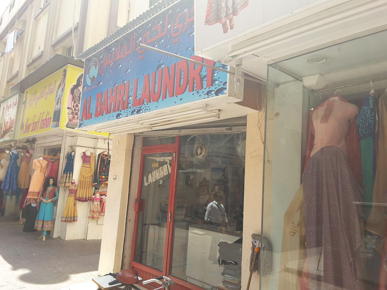 HiDubai-business-al-bahri-laundry-home-laundry-meena-bazar-al-souq-al-kabeer-dubai-2