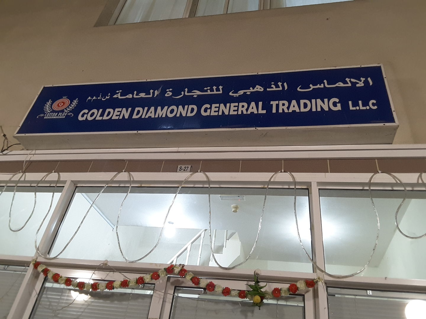 HiDubai-business-golden-diamond-general-trading-b2b-services-distributors-wholesalers-al-fahidi-al-souq-al-kabeer-dubai-2