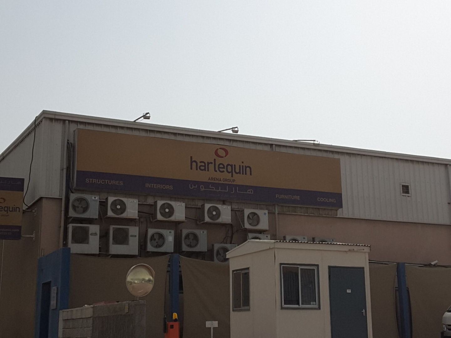 HiDubai-business-harlequin-marquees-construction-heavy-industries-architects-design-services-al-quoz-industrial-1-dubai-2